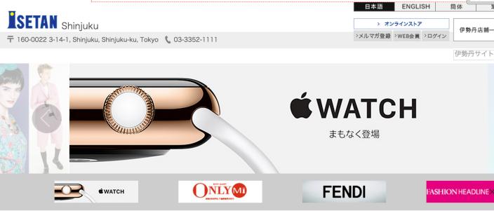 Apple Watch store-3