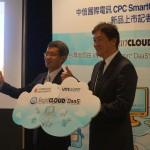 中信國際電訊 CPC 推出台灣第一個以 VMware Horizon DaaS為基礎的  桌面即服務解決方案 – SmartCLOUD DaaS