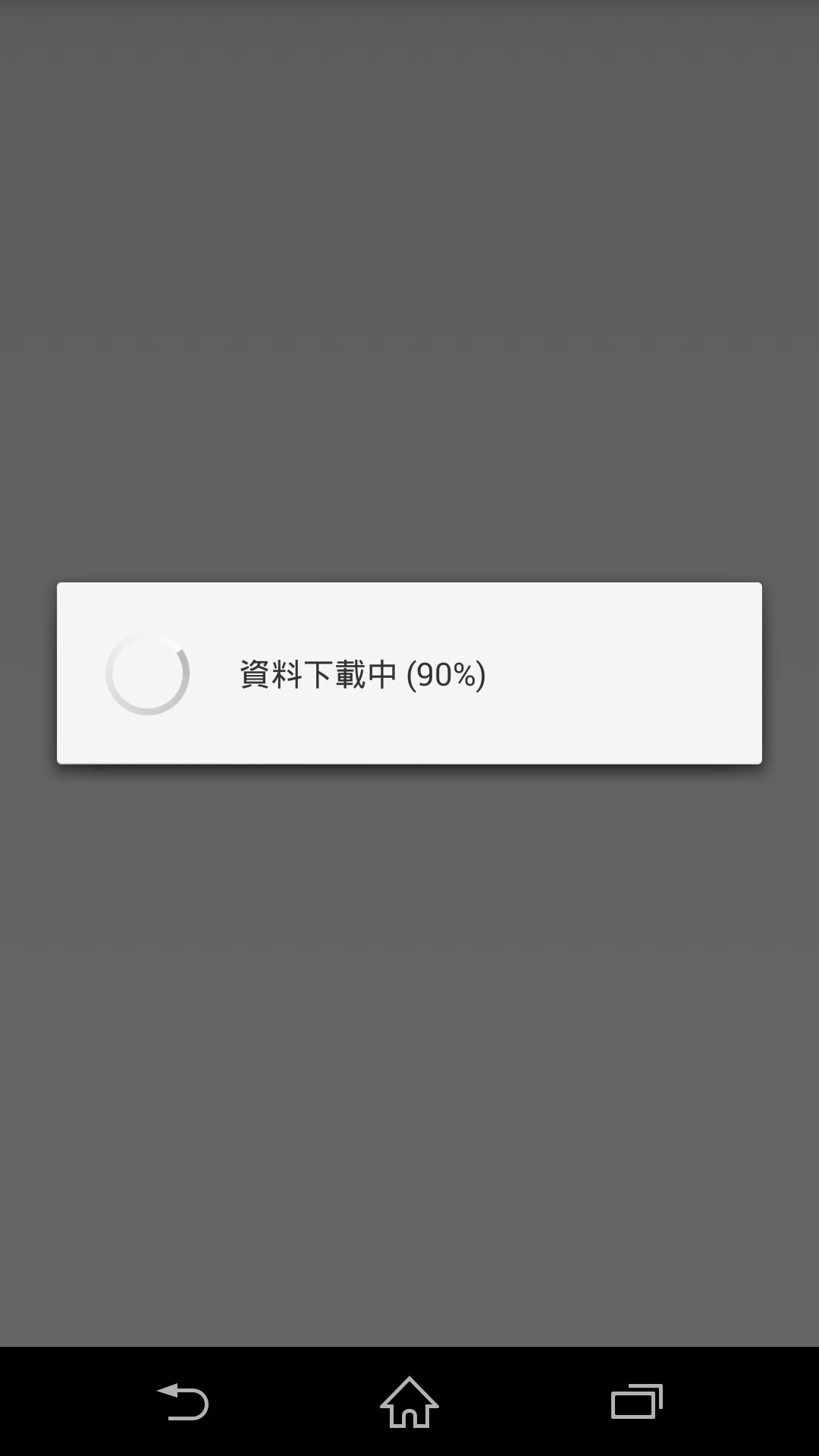 CheckMeApp6