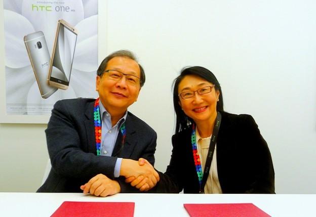 Chunghwa Telecom & HTC 4G