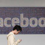 新版《Facebook 社群守則》發佈,哪些規定是你我必須遵守?