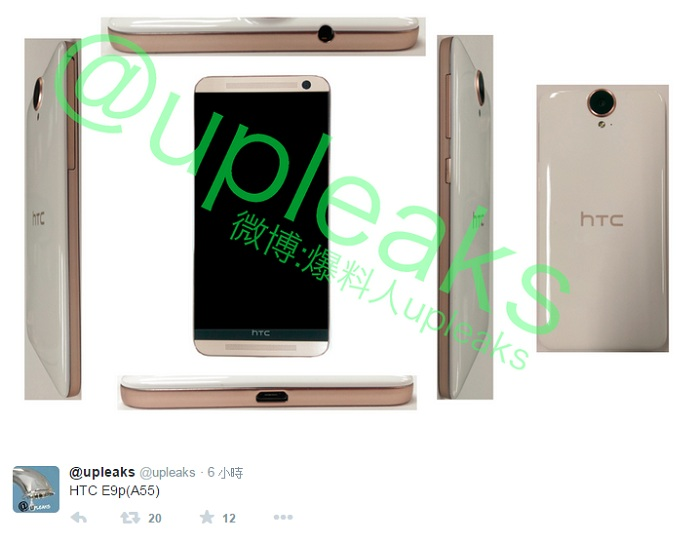 HTC E9_MDJ0325