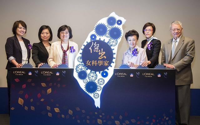 Taiwan Outstanding Women In Science01
