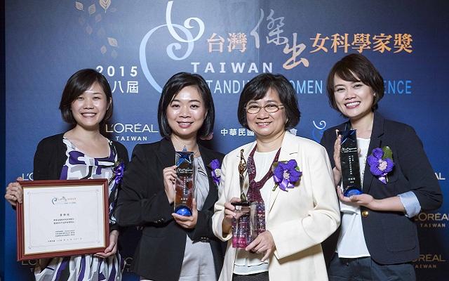 Taiwan Outstanding Women In Science02