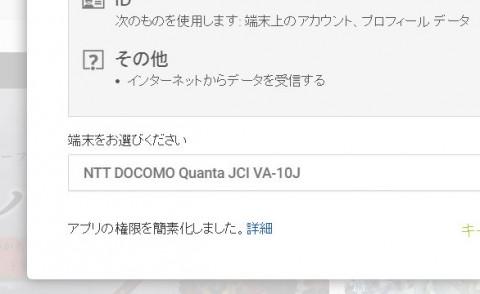 取自 getnews.jp