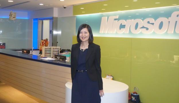 microsoft-vice