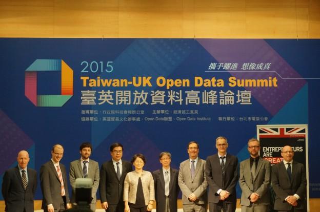 taiwan-uk-open-data-summit-group-photo
