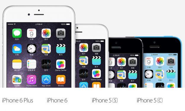 0416-secondary iphone