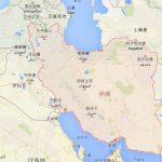 伊朗甘願放下武器換白米,波斯帝國大復活?