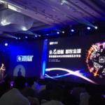 展訊 3G 晶片降價四成,挾資本打價格戰?