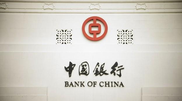 20150417-Chinese-Bank-of-China