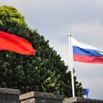 俄國加入亞洲基礎設施投資銀行