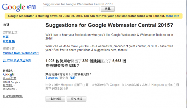 Suggestions for Google Webmaster Central 2015_- Google-moderator