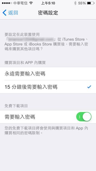 iOS 8.3_6