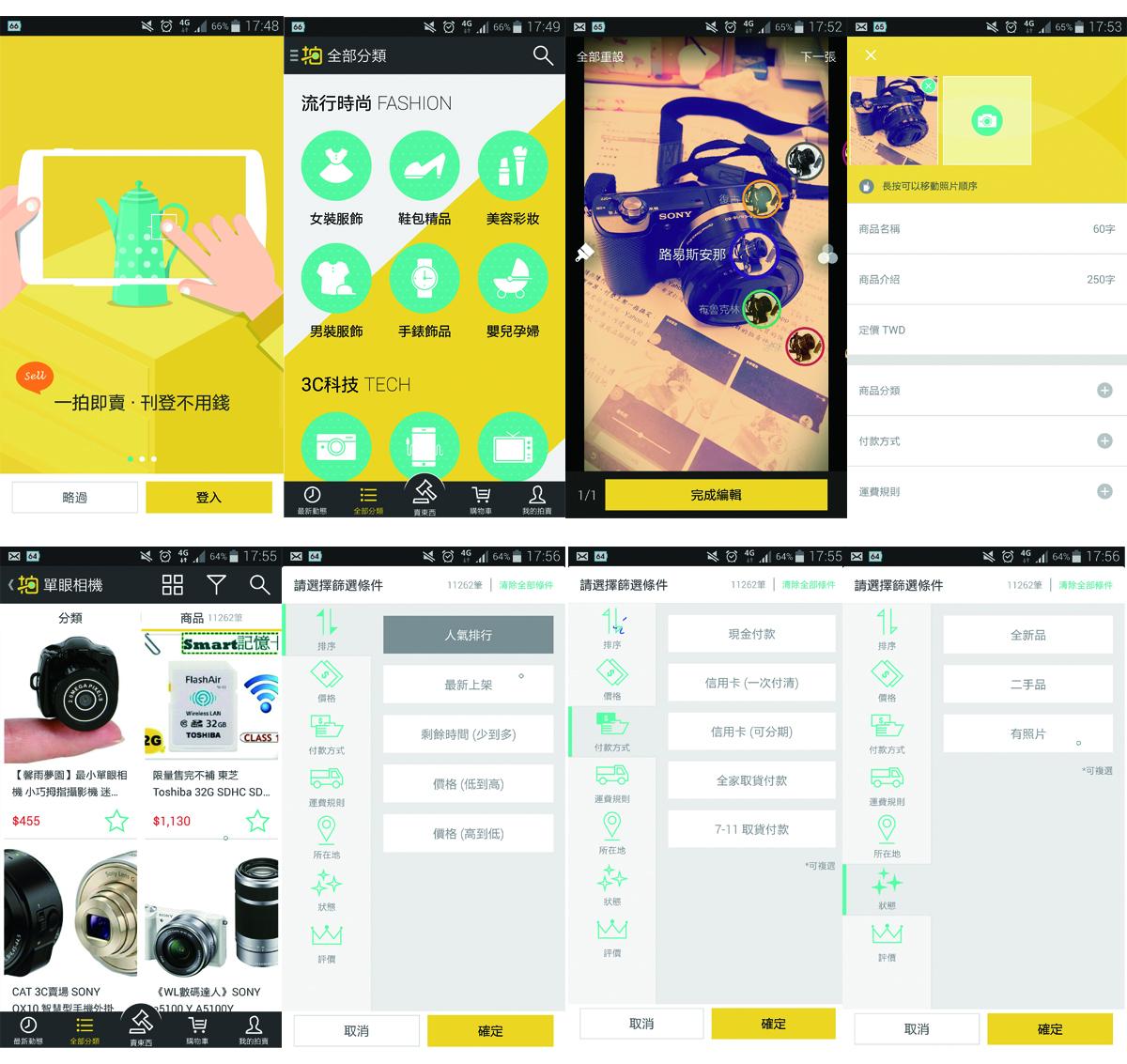 0512-YAHOO sale app 02