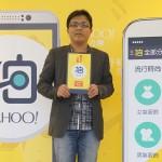 Yahoo 拍賣 APP 主打 30 秒刊登,刺激台灣 C2C 拍賣市場