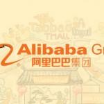 阿里巴巴電商平台單季交易額破 6,000 億人民幣,股價大漲 7.5%