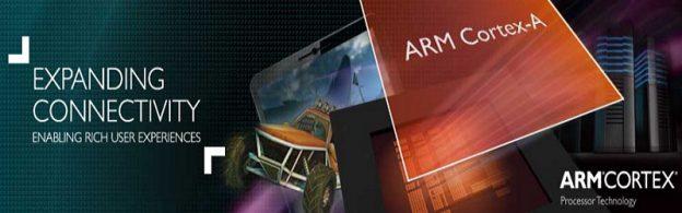 ARM 官網