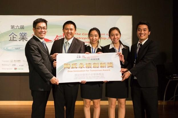 BCSD-Taiwan 640x425