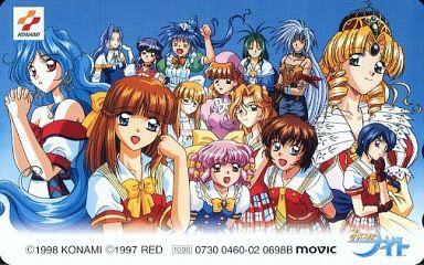 Konami game 1994-1996_unwire.hk 0529