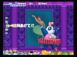 Konami game 94_unwire.hk 0529