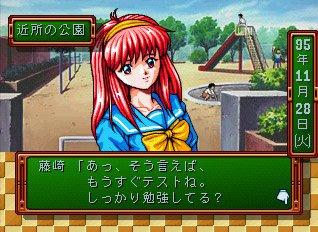 Konami game 95_unwire.hk 0529