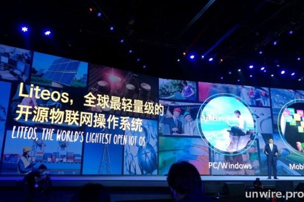 為 IoT 建立統一標準,華為推出開源物聯網作業系統 LiteOS