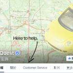 老牌子地圖站 MapQuest 找來新創打造新 UI