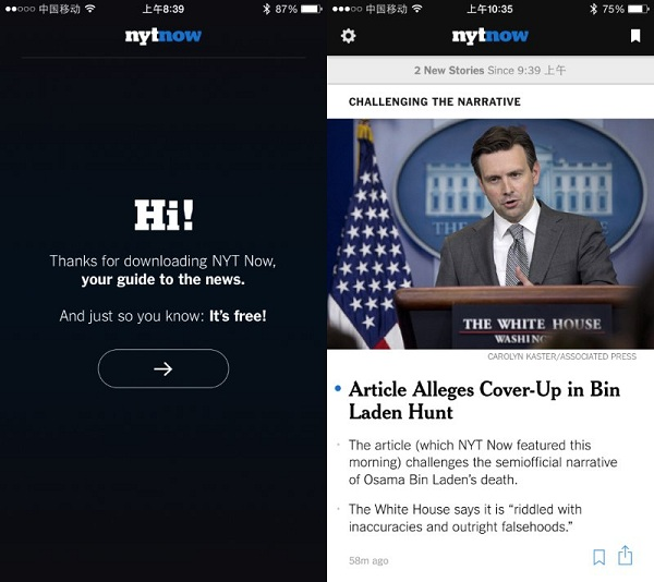 NYT Now 2.0_ifanr0512_600x534