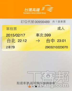 app_techbang 0504