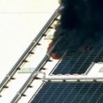 蘋果前藍寶石廠房發生火警,僅建築外圍受到影響