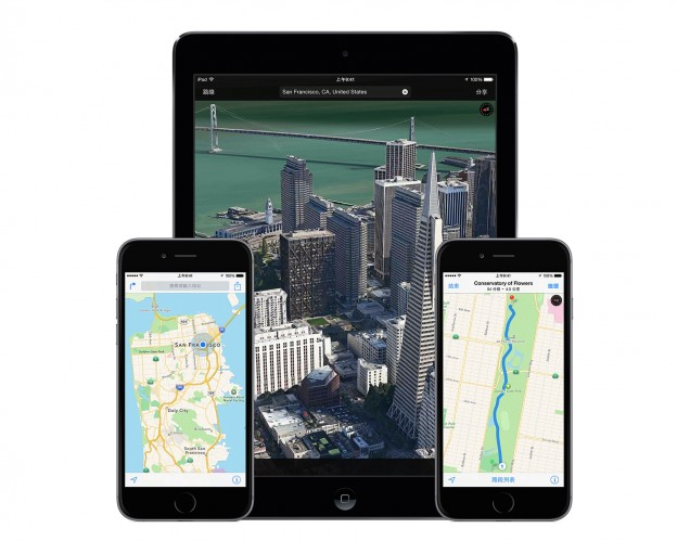 apple-map-624x499