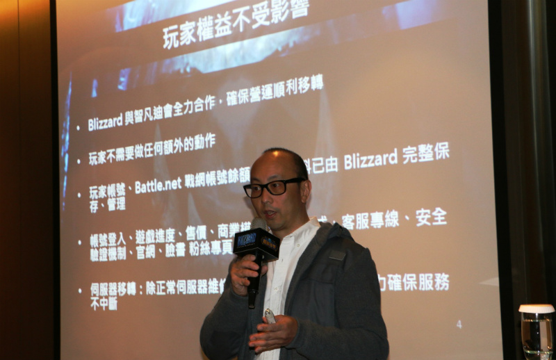 blizzard-announce-wow-direct-run-taiwan-01