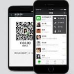 微信加入指紋支付功能,Touch ID 能為 Apple Pay 入華鋪路嗎?