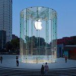 蘋果亞太資料中心選址貴州