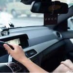 Uber 中國日均訂單破百萬遭質疑,惡意刷單推高公司估值