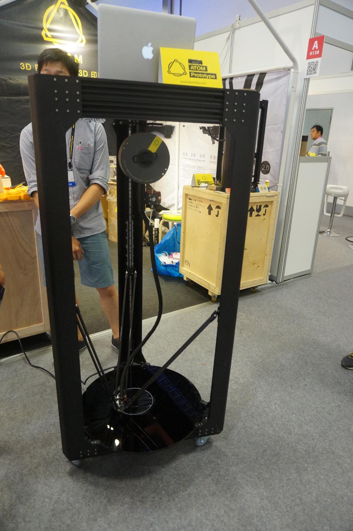 3D-printer-ATOM-20150602