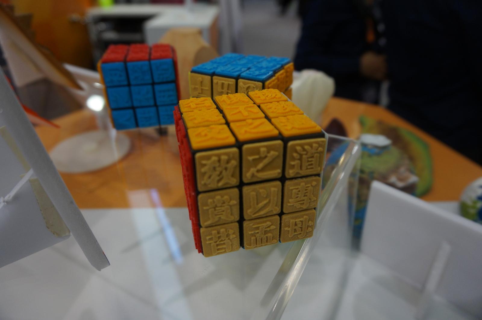 3D-printing-xyz-Club-20150602