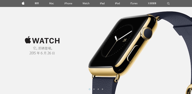 Apple-Watch_coming-soon
