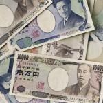 Japanese Yen0612