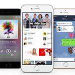 LINE Music 服務正式上線,結合通訊功能搶攻串流音樂市場