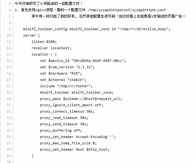 V2EX-Xiaomi3