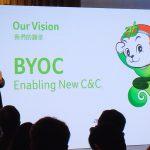 【COMPUTEX 2015】宏碁 BYOC 私有雲進入物聯網商業服務模式