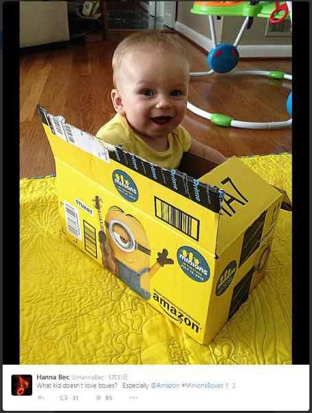 amazon box4