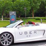 Uber 中國遭遇刷單危機,投資者熱情大減