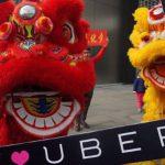 中國線上租車新規將出爐,Uber 恐重蹈 Google 覆轍退出中國市場