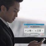 中國網路市場發展趨勢:行動商務類服務成網路經濟新引擎