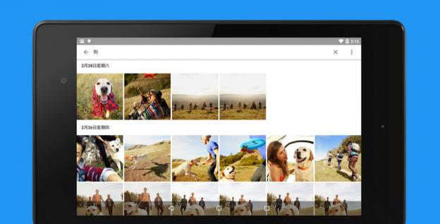 Google-Photo-Android-Play