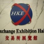 Hong Kong Exchange Exhibition Hall_MDJ0706