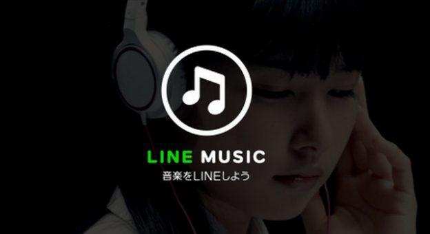 Line Music_2